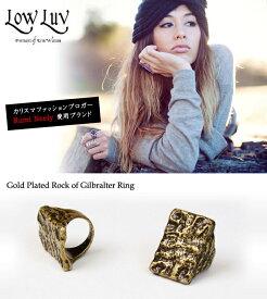 ポイント10倍! 【2,000円ポッキリ!】Low Luv ローラブ リング 指輪 ゴールドプレート ロックデザインリング Gold Plated Rock of Gilbralter Ring 正規品 ギフトラッピング対応 R003046-S13