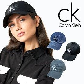 カルバンクライン キャップ CK Calvin Klein baseball cap 帽子 ベースボールキャップ ダッドキャップ denim デニムキャップ スナップバック 41HH901