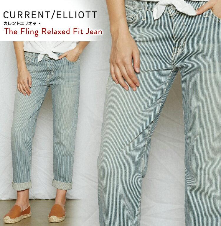 \税込、送料無料で1万5000円ポッキリセール/【 Current Elliott 】カレントエリオット レディース ボトムス ジーンズ【The Boyfriend jeans】【送料無料】【正規品】 1557-1584