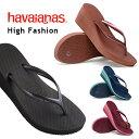 【正規品】 Havaianas ハワイアナス 厚底ビーチサンダル High Fashion ハイファッション ヒール ウェッジソール Wedge…