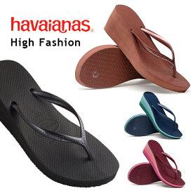 【正規品】 Havaianas ハワイアナス 厚底ビーチサンダル High Fashion ハイファッション ヒール ウェッジソール Wedge Sandal レディース 4127537
