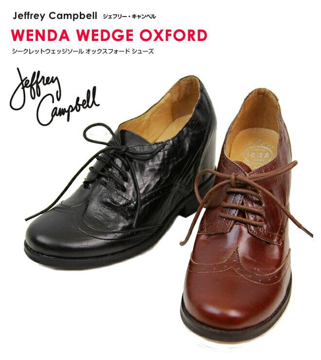 \税込、送料無料で1万2000円ポッキリセール/Jeffrey Campbell ジェフリーキャンベル オックスフォード シューズ Wedge Oxford Shoes, Black, Cognac レディース シューズ 靴 【送料無料】 WENDA FW13