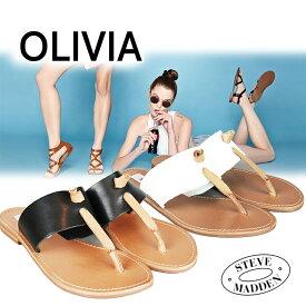 STEVE MADDEN スティーブマデン OLIVIA 本革 レディース シューズ フラットサンダル Hot Stuff Sandal White ホワイト ブラック 夏 リゾート 正規品 OLIVIA