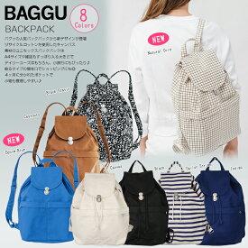 BAGGU Backpack バグー バグゥ バグ バックパック リュック デイパック リサイクルコットン100% キャンバスバッグ ユニセックス エコバッグ ギフトラッピング対応 BACKPACK