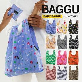 【8月20日入荷予定】 BAGGU BABY バグー バグ エコバッグ ベイビーサイズ ナイロン ショッピングバッグ レディースバッグ トートバッグ マザーズバッグ ギフトラッピング対応 メール便で送料無料 BAGGU BABY