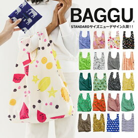 【新柄入荷】 BAGGU バグー バグゥ バグ エコバッグ スタンダードサイズ ナイロン ショッピングバッグ レディースバッグ トートバッグ マザーズバッグ ギフトラッピング対応 メール便で送料無料 BAGGU