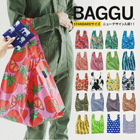 【新柄入荷】 BAGGU バグゥ バグー スタンダード サイズ エコバッグ ナイロン ショッピングバッグ マイバッグ レジ袋 トートバッグ ギフトラッピング対応 メール便で送料無料 BAGGU