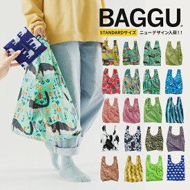 【新柄入荷】 BAGGU バグゥ バグー スタンダード サイズ エコバッグ ネコ 猫 Simone Johnson シモーネ ジョンソン ショッピングバッグ マイバッグ レジ袋 トートバッグ ギフトラッピング対応 メール便で送料無料 BAGGU