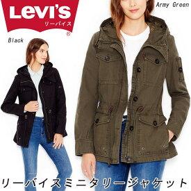 LEVI'S モッズコート ミリタリージャケット アーミー ジャンパー 黒 カーキ リーバイス 【正規品】 LW5RC337