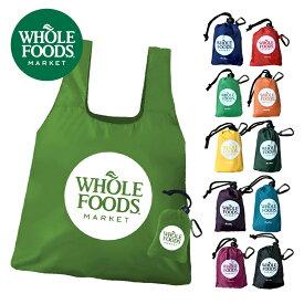 WHOLE FOODS MARKET ホールフーズ エコバッグ トートバッグ 折りたたみ 手のひらサイズ 海外スーパー オーガニックマーケット ショッピングバッグ WHOLEFOODS4
