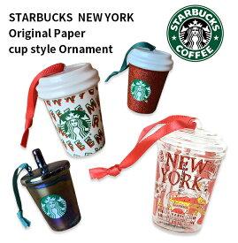 スターバックス スタバ オーナメント クリスマス ツリーに。置物に。アメリカ限定 希少 セラミックタンブラー型 Starbucks Paper Cup Ornament ST ONMT CUP