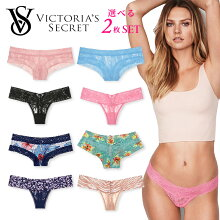 Victoria'sSecretヴィクトリアズシークレットセレクト可能2セット