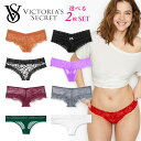 ビクトリアシークレット Victoria's Secret 【選べる2枚セット!】 ショーツ 下着 ビクシー ヴィクトリア シークレット…