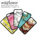 Wildfloweriphone6/6s7caseワイルドフラワーアイフォンケース