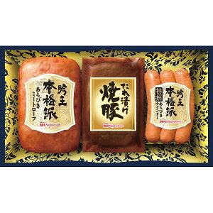 内祝 お返し 【冷蔵】 日本ハム 本格派吟王3本セット 出産内祝 結婚内祝 快気祝 法要 香典返し お供え ミートローフ 焼き豚 ウインナー