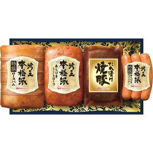 内祝 お返し 【冷蔵】 日本ハム 本格派吟王4本セット 出産内祝 結婚内祝 快気祝 法要 香典返し お供え ロースハム ミートローフ 焼き豚 ウインナー ギフト 送料無料