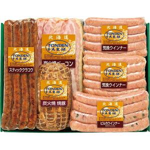【冷蔵】 北海道トンデンファーム バラエティセット ウインナー ソーセージ ハム ベーコン 焼き豚 ギフト 送料無料