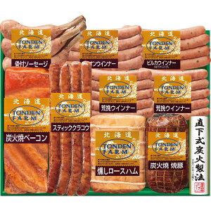 【冷蔵】 北海道トンデンファームバラエティセット ウインナー ソーセージ ハム ベーコン 焼き豚 ロースハム ギフト 送料無料