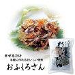 手作り佃煮「おふくろさん」(183g)