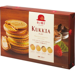 赤い帽子 クッキア 32枚 洋菓子 ギフト 個包装 職場 お菓子