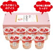 博多あまおうたっぷり苺のアイス7個