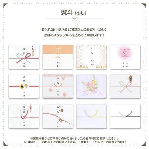 【送料無料】ポイント10倍のカタログギフト!アズユーライク/和風(8300円コース)