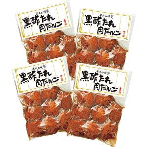 【冷凍】 米久 国産鶏肉 国産豚肉使用 黒酢たれ 肉だんご お取り寄せグルメ 【メーカー直送】