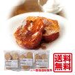 神戸黒レンガ倉庫生のフレンチトースト(9個)