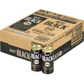 UCC ブラック無糖 30缶