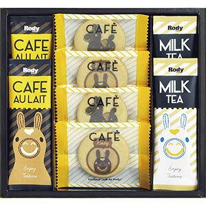 ★最大500円OFFクーポン配布中★ ロディ カフェタイムセット 洋菓子ギフト クッキー 紅茶 コーヒー