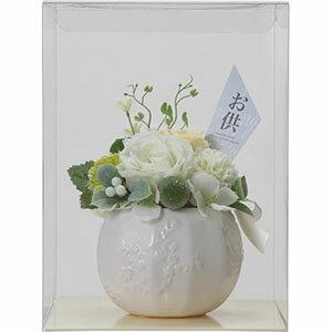 【送料無料】 お供え花 ひなた(プリザーブドフラワー) 造花