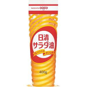 日清サラダ油(400g) プチギフト 粗品や引っ越しのご挨拶などに最適!