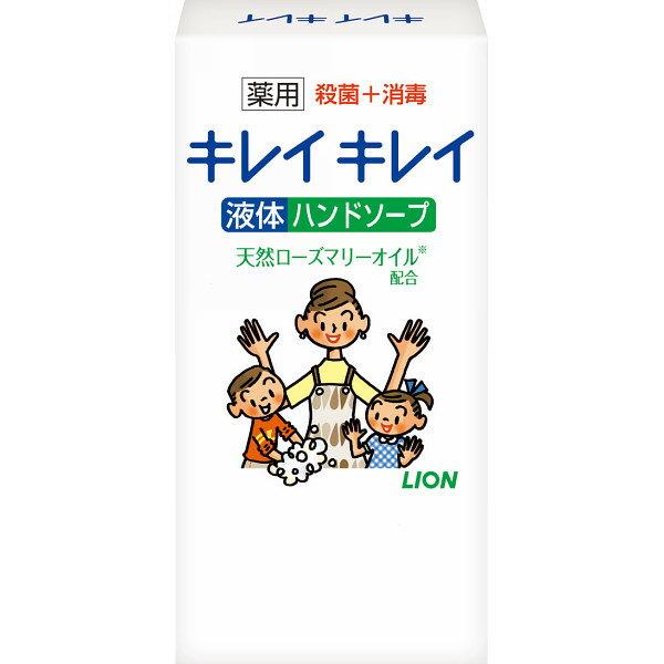 ライオン キレイキレイ 薬用液体ハンドソープ(120ml) プチギフト 粗品や引っ越しのご挨拶などに最適!