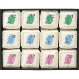 ブランド米 食べ比べセット(3.6kg) 贈答品 内祝い お返し 出産内祝い 結婚内祝い 快気祝い 法要 香典返し お供え