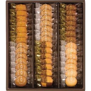 神戸トラッドクッキー 42枚 個包装 お菓子 ギフト クッキー 職場 御礼 挨拶 贈答品 内祝い お返し 出産内祝い 結婚内祝い 快気祝い 法要 香典返し お供え