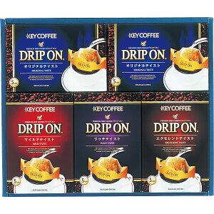 キーコーヒー ドリップオンコーヒーギフト(25袋) 贈答品 内祝い お返し 出産内祝い 結婚内祝い 快気祝い 法要 香典返し お供え