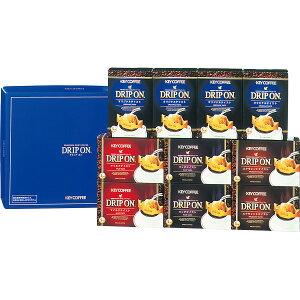 キーコーヒー ドリップオンコーヒーギフト(50袋) 贈答品 内祝い お返し 出産内祝い 結婚内祝い 快気祝い 法要 香典返し お供え