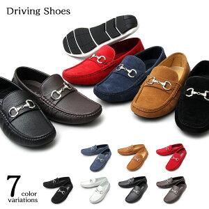 メンズシューズ ドライビングシューズ スリッポン メンズシューズ メンズ カジュアル 軽量 モカシン 黒 白 赤 靴 くつ シューズ ビット ローファー かっこいい スエード スウェード おしゃれ