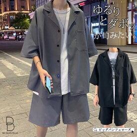 セットアップ メンズ 夏 韓国 ファッション 夏物 サマー セットアップ 半袖 サマースーツ 上下セットシャツ ショーツ ショートパンツ ハーフパンツ サマーセット 春 衣装 モード系 パーティー カジュアル 夏 おしゃれ 大きいサイズ オシャレ 韓国 夏用 メンズ