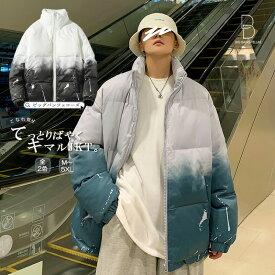ビッグシルエット グラーデション 中綿 ジャケット 韓国 ファッション メンズ ゆったり 長袖 ロングスリーブ メンズ ストリート カジュアル メンズ 秋 冬 個性 大きいサイズ アウター ストリート