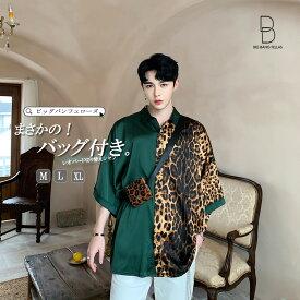 韓国 ファッション メンズ シャツ バッグ付 カジュアルシャツ レオパード ヒョウ柄 切り替え 豹柄 アニマル柄 ビッグシルエット ゆったり ハーフスリーブ 光沢 二次会 パーティー キレイ目 モード系 大きいサイズ M L XL LL