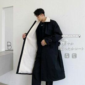 ゆったり 裏ボア トレンチコート オーバーコート ロングコート 韓国 ファッション メンズ ゆったり 長袖 ロングスリーブ メンズ ストリート カジュアル メンズ 秋 冬 個性 大きいサイズ ビッグシルエット