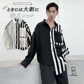 ビッグシルエット 切り替え シャツ 無地 ストライプ ボタンダウン 韓国 ファッション メンズ ゆったり 長袖 ロングスリーブ メンズ ストリート カジュアル メンズ 春 秋 冬 個性 大きいサイズ