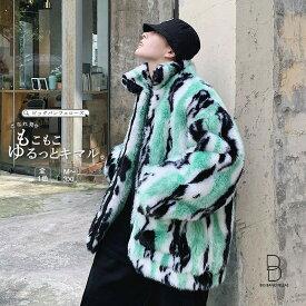 ビッグシルエット ボアジャケット モコモコ ハイネック 韓国 ファッション メンズ ゆったり 長袖 ロングスリーブ メンズ ストリート カジュアル レディース 男女兼用 秋冬 冬 個性 大きいサイズ 防寒 迷彩 総柄 アウター