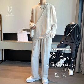 セットアップ メンズ 韓国 ファッション カジュアルスーツ 凸凹生地 ゆったり セットアップ 上下セット 長袖カットソー スラックス メンズ レディース 春 秋冬 冬 衣装 カジュアル おしゃれ 大きいサイズ