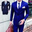 w7001【送料無料】メンズ ダブル スリーピーススーツ スタイリッシュスーツ メンズスーツ 3点セット ベスト セットアップ 上下 スリム ビジネス パンツ ...