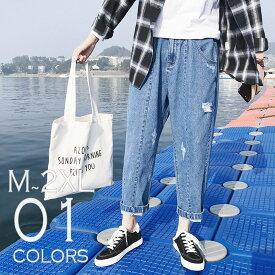 韓国 ファッション メンズ モード系 メンズ ワイドデニムパンツ 韓流 ビッグシルエット 原宿系 韓国系メンズ ワイドパンツ モード リラックス ストリート モードミックス カジュアル ジェンダーレス ボトムス モード