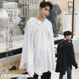 韓国 ファッション メンズ モード系 デザインシャツ 韓流 サロン系 ビッグシルエット ジェンダーレス 原宿系 韓国系メンズ 長袖 ビッグシルエット ゆったり メンズ 長袖