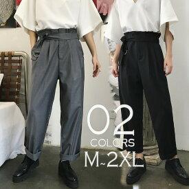 【在庫品】韓国 ファッション メンズ モード系 メンズ ルーズパンツ サロン系 リラックスパンツ ビッグシルエット 原宿系 夏 春 個性 衣装韓国系メンズ イージーパンツ 9分丈 九分 ゆったり ストリート モードミックス ボトムス