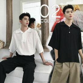 韓国 ファッション メンズ モード系 オープンネック デザイン ポロシャツ ハーフスリーブ 韓流 サロン系 ビッグシルエット ジェンダーレス 原宿系 韓国系メンズ ショートスリーブ 半袖 ゆったり ビッグシルエット 無地